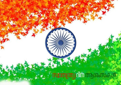 Independence Day Wishes In Malayalam 2016